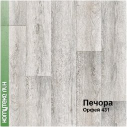 Линолеум Бытовой Комитекс Лин Печора 40-431D Орфей 4 м рулон