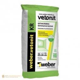 Шпатлевка Weber.Vetonit KR финишная для сухих помещений 20 кг
