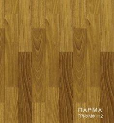 Линолеум Бытовой Комитекс Лин Парма 15-112 Триумф 1,5 м рулон