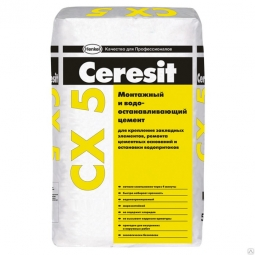 Цемент Ceresit СХ5 ВД монтажный и водоотталкивающий 25 кг