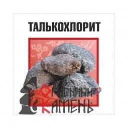Камень для бани Огненный Камень Талькохлорит колотый в коробке 20 кг (фр.40)